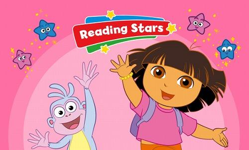 Reading Stars