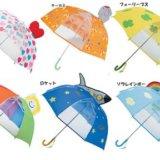 子供の傘は何歳から?年齢・身長別適応サイズと選び方のコツ