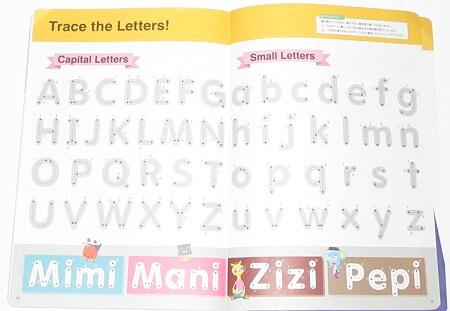 アルファベットの練習