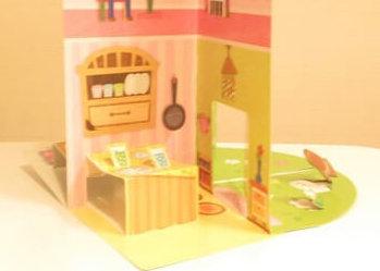 ミミのおうち絵本キッチン