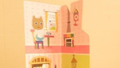 ミミのおうち絵本2階