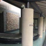 支笏湖鶴賀リゾートスパ水の謌