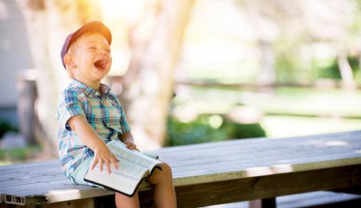 早期英語教育まとめ!始める時期、幼児英語教材・英会話教室比較・口コミ