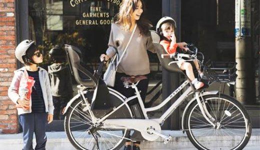 自転車におしゃれに乗りながら日焼け・安全対策できる神グッズ6選