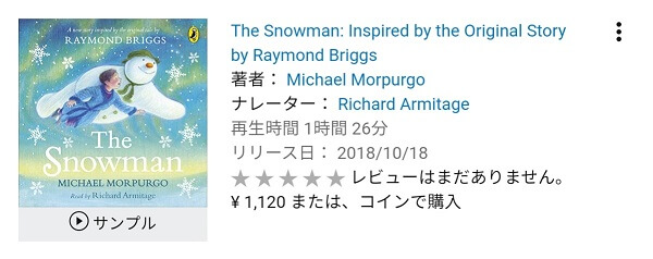 The Snowman オーディオブック