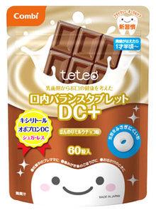 から チョコレート 何 歳